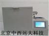 水溶性酸自动测定仪