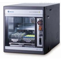 ARCUS 7 液相自动进样器