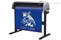 CT1200皮卡刻字机 循边切割刻字机