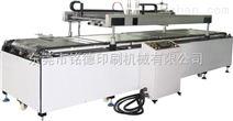 全自动无纺布丝印机,无纺布丝网印刷机,无纺布网印机