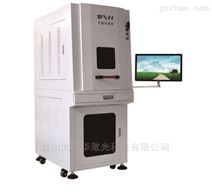 上海紫外激光打标机