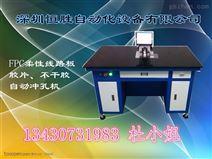 【厂家直销】铝基板自动打孔机 薄金属材料CCD 自动定位打靶机