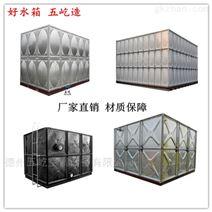 SMC玻璃钢水箱,屋顶消防水箱