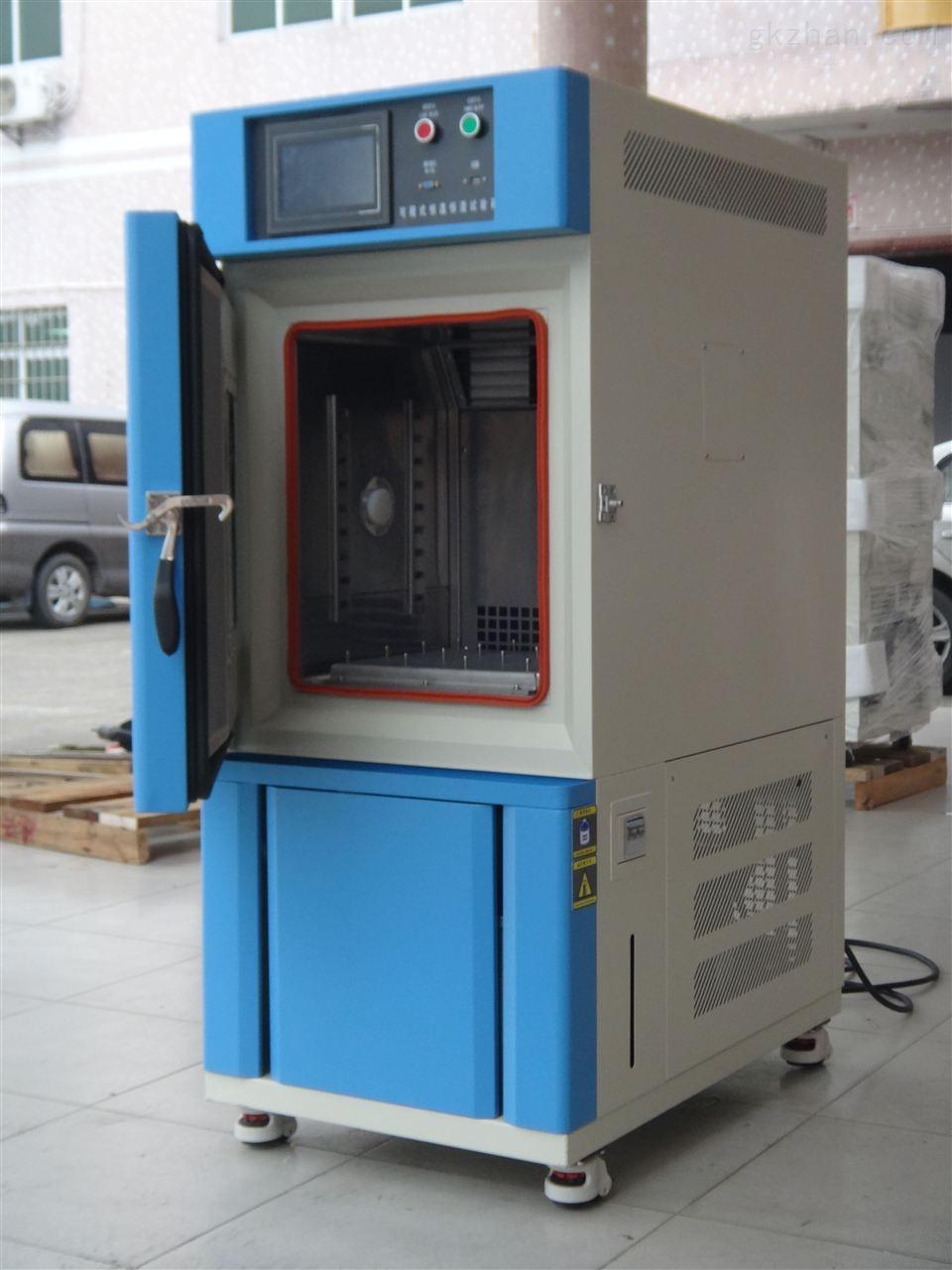 可编程调温调湿环境试验箱
