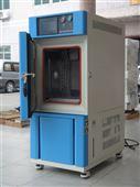 贵州高低温循环湿热试验机