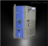 定制高低温湿热循环箱