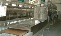 广东福滔微波皮革干燥机