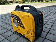 2KW原装变频发电机型号HS1800