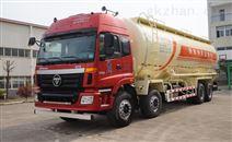 WGG5312GFLB1低密度粉粒物料運輸車(錐罐)