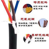 栗騰耐寒耐油防腐蝕拖鏈電纜