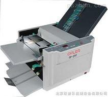 台式自动折页机