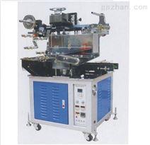 【供应】圆型热转印机/曲面热转印机