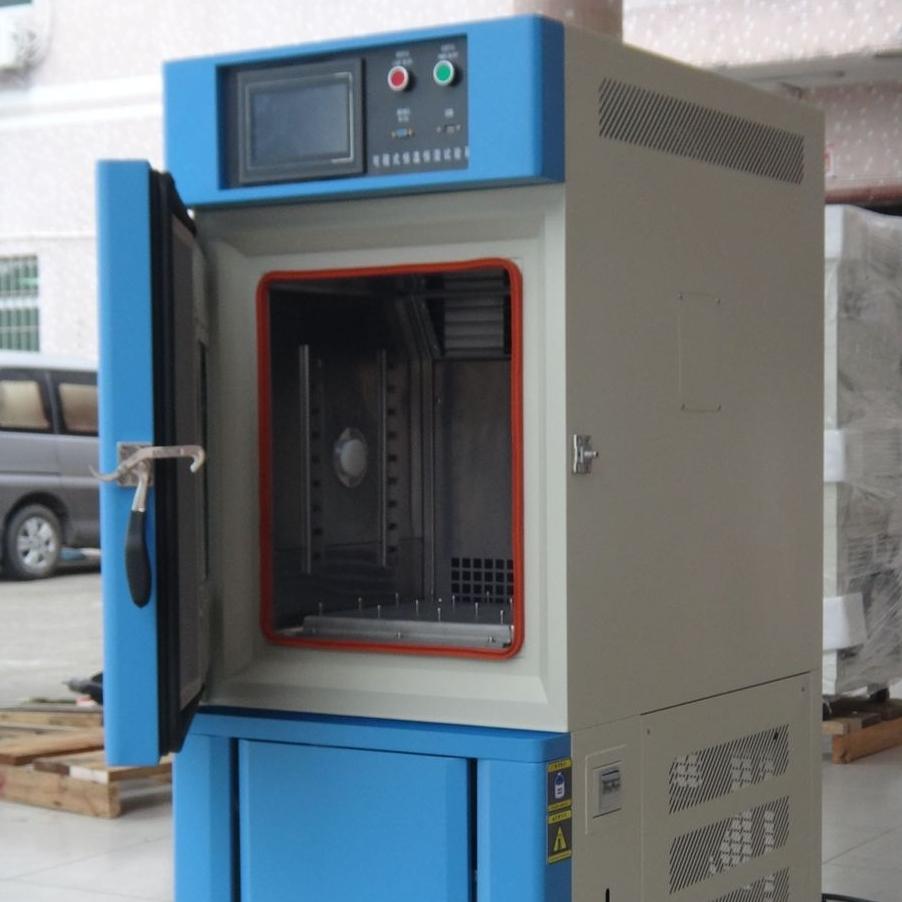 节能环保恒温恒湿试验箱