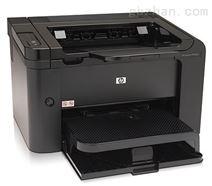 金属外壳数码平板万能打印机