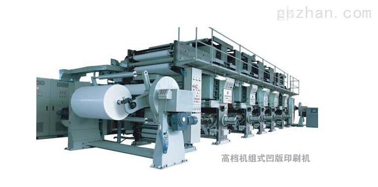 【供应】BR754四开四色平版印刷机