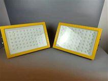 LED防爆泛光灯/100-200W方形LED防爆灯