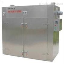 箱式干燥机,蒸汽加热热风循环烘箱,电加热烘箱