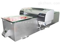 ABS塑料印花机
