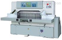 【供应】650EP全液压数显切纸机
