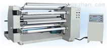 供应建升印刷薄膜分条机