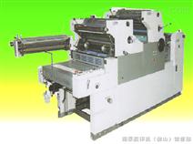南泰立式双色多功能胶印机