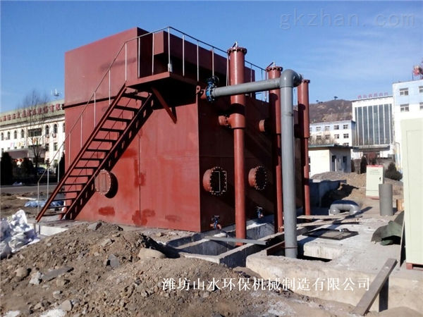 山西一体化煤矿污水处理设备矿井水处理设备新一代的设备
