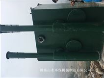 河南矿井水污水处理设备在线报价