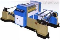 YW-720C纸面压纹机