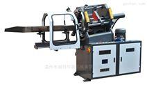 液压商标模切机