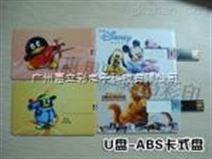 广州惠思达卡式U盘数码彩印机/标牌彩印机