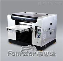 广州惠思达小型彩色数码印刷机报价