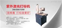 PE管材激光雕刻机 电器外壳激光打码标刻机