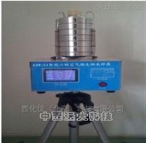撞击式空气微生物采样器 型号:KH055-M20625