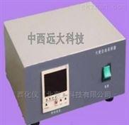 水質自動采樣器 型號:KH055-M20094
