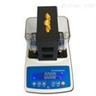 XFMD-1201K    XFMD-2201K高精度黄金纯度测试仪