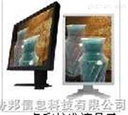 EIZO色彩校准液晶显示器