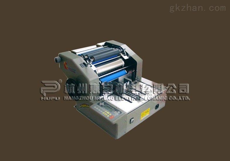 追想V75+名片胶印机