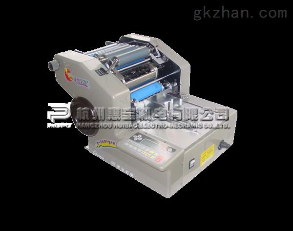 追想V70+名片胶印机