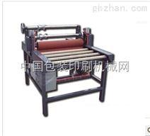 自动淋膜机桌面淋膜机小型淋膜机覆膜机