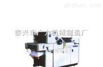 【厂家热销】小型胶印机 四开四色胶印机 系列 诚信互利