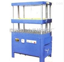 【广力机械】书芯压平机 印刷压平机 系列(图)