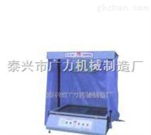 【广力机械】立式晒版机 台式晒版机 树脂版晒版机