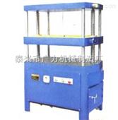 【厂家批发】书芯压平机 印刷压平机 系列 多款供选