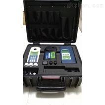 50参数便携式水质检测箱