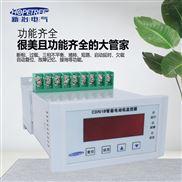 CDN1B-新冶电气CDN1B电动机保护器380V过载断相