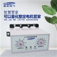 新冶电气380V电动机保护器JD-5电机三相过载