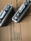 振动变送器YZMB-A5-B1-C1-D6-E1-F2-G2