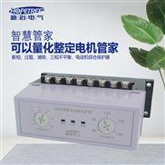 CDN3E大壳-新冶电气CDN3E大壳380V电动机保护器