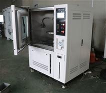 淋雨试验箱YSLYK-500