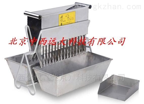 槽式二分器 型号:CM61-5E-TR9*32